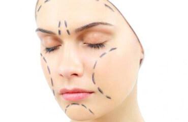 tarifs chirurgies visage tunisie